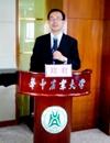 鄭君老師_招聘與績效管理講師、勞動法專家