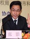 張影老師_中國企業管理咨詢培訓業著名實戰派典范人物、著名企業管理專家