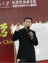 肖仁山老师_管理实战派专家和目标执行系统构建培训专家